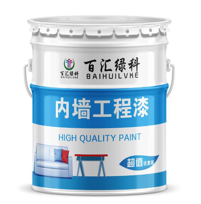 内墙工程漆