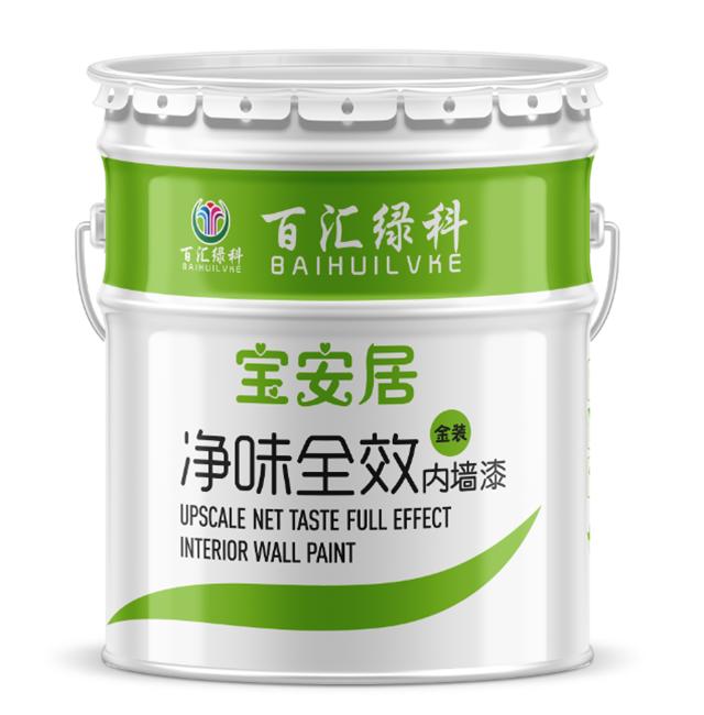 宝安居内墙漆